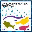 Metro Area Children's Water Festival